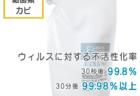 新製品 ばいきんバスター 詰替400ml 発売のお知らせ